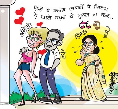 corruption essay hindi language